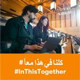 InThisTogether Arabic Facebook 1080x1080