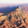 Photo of Flinders Ranges-Outback-