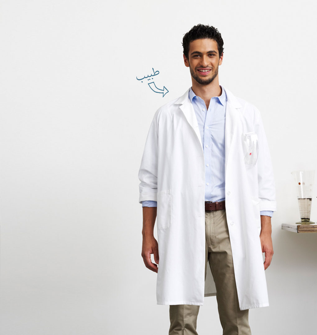 Photo of young man, profession indicated as Doctor